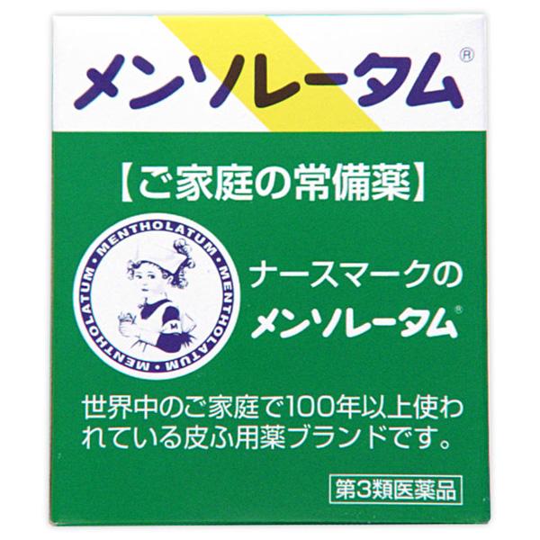 【第3類医薬品】メンソレータム軟膏c