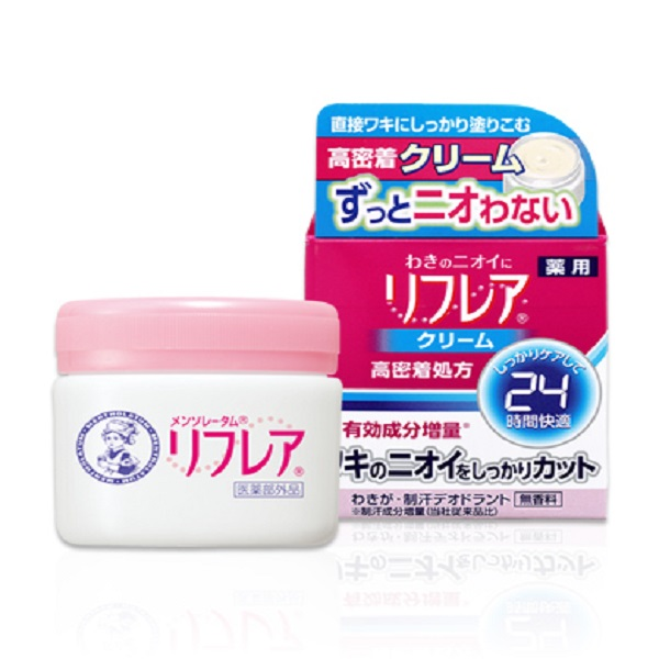 リフレアデオドラントクリーム55g(医薬部外品)