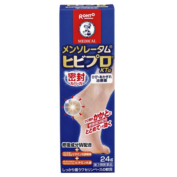 【第3類医薬品】メンソレータムヒビプロKTα 24g