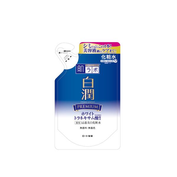 肌ラボ 白潤プレミアム 薬用浸透美白化粧水 つめかえ用170ml (医薬部外品)