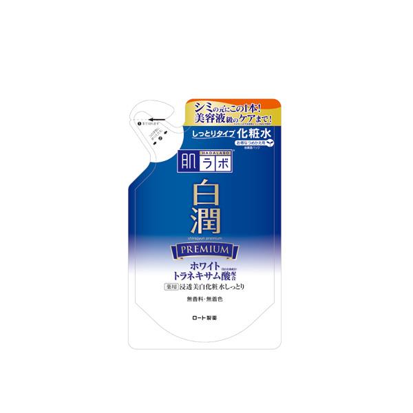 肌ラボ 白潤プレミアム 薬用浸透美白化粧水しっとり つめかえ用 170ml (医薬部外品)