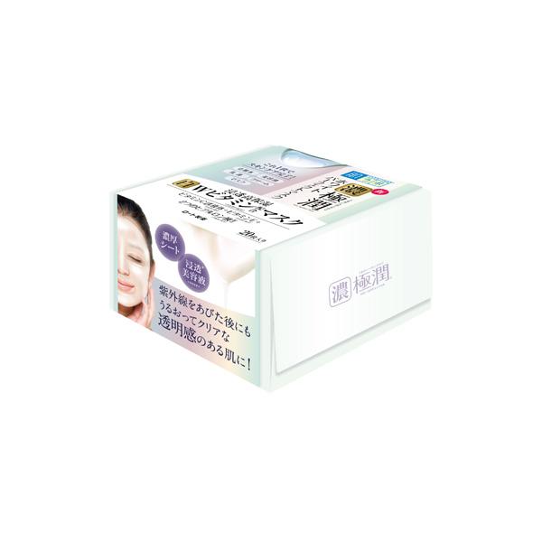 【月間目玉商品】肌ラボ 極潤ホワイトパーフェクトマスク  20枚