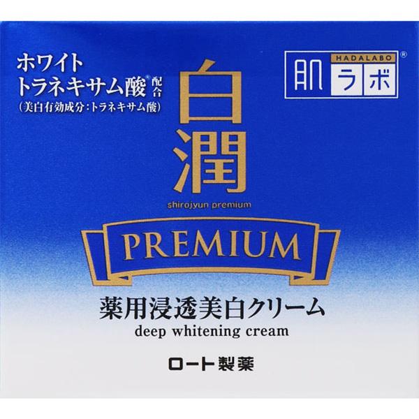 肌ラボ 白潤プレミアム 薬用浸透美白クリーム 50g (医薬部外品)