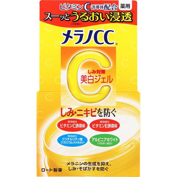 メラノCC 薬用しみ対策美白ジェル 100g(医薬部外品)