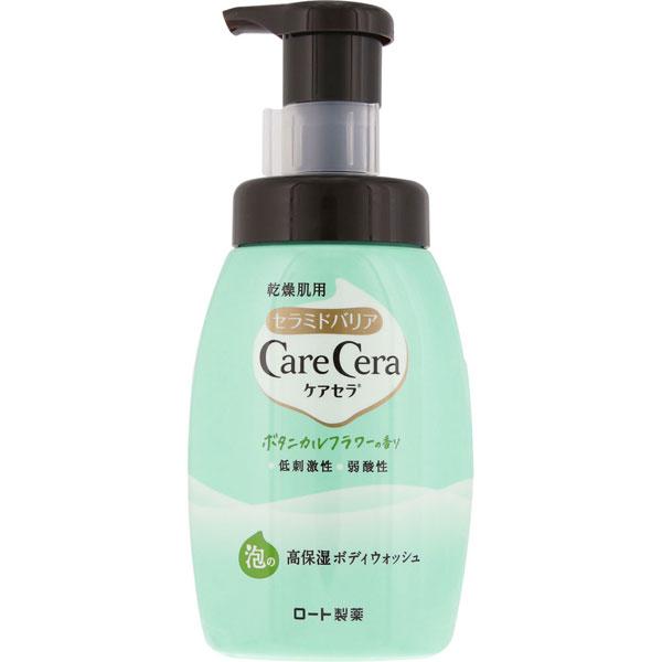 ケアセラ 泡の高保湿ボディウォッシュ ボタニカルフラワーの香り 450ml