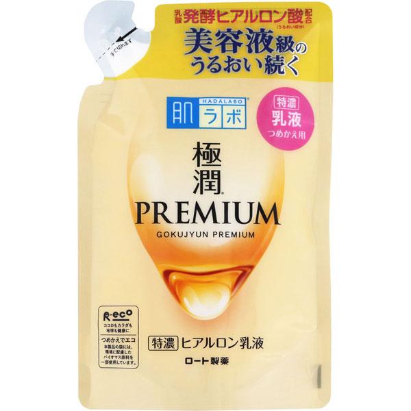 肌ラボ 極潤プレミアム ヒアルロン乳液 つめかえ用 140ml