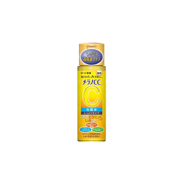 ロート製薬 メラノCC 薬用しみ対策美白化粧水 しっとりタイプ170ml(医薬部外品)