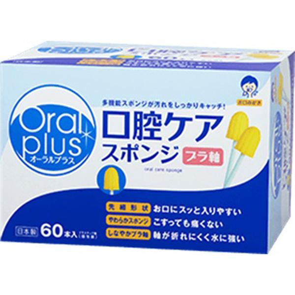 口腔ケアスポンジ 60本 12個入 (1ケース)(PP)