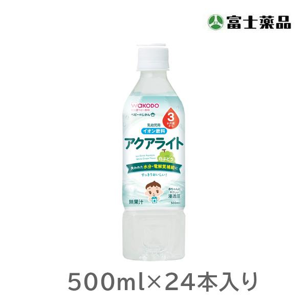 和光堂 ベビーのじかん アクアライト 白ぶどう 500ml×24本入り(1ケース)(PP)