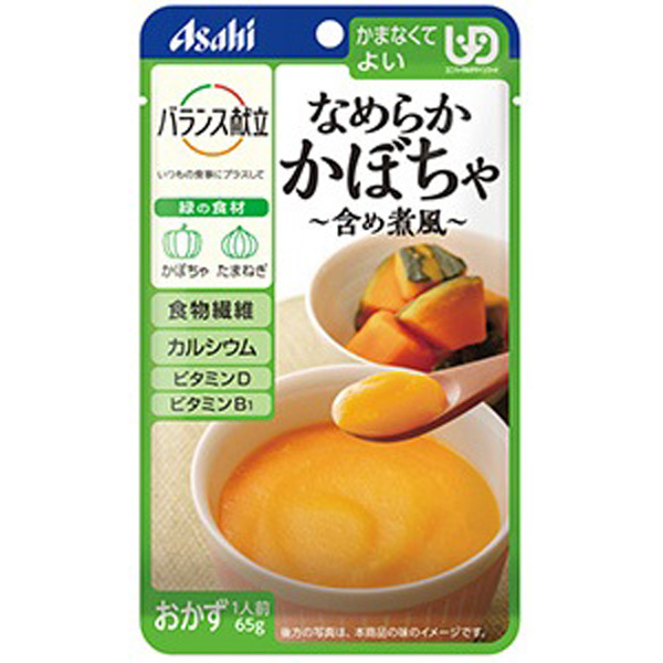 バランス献立 なめらかかぼちゃ 含め煮風 65g 24個入 (1ケース)(PP)