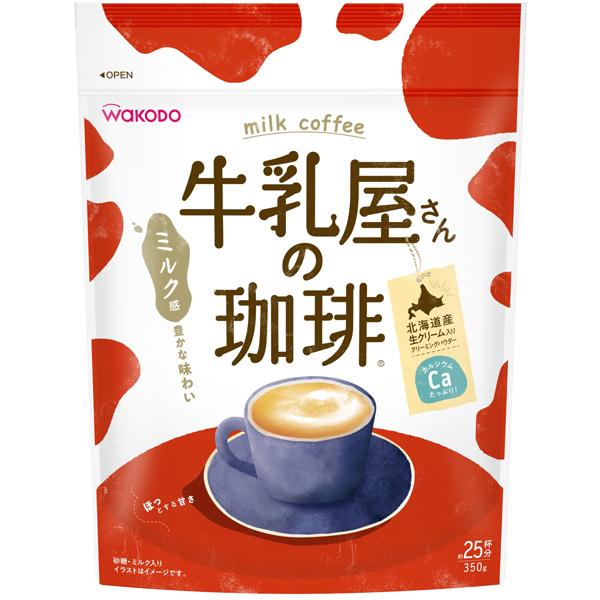 和光堂 牛乳屋さんの珈琲 350g×12個入り (1ケース) (KT)