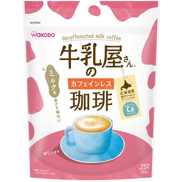 和光堂 牛乳屋さんのカフェインレス珈琲 280g×12個入り (1ケース) (KT)