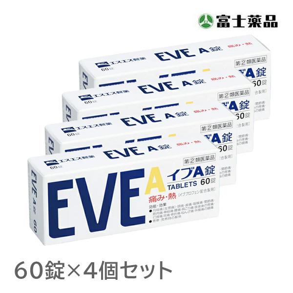★【指定第2類医薬品】イブA錠 60錠 4個セット