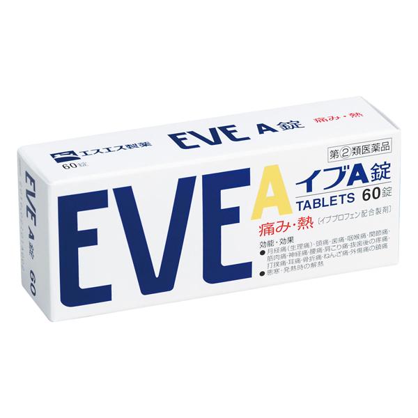 ★【指定第2類医薬品】イブA錠 60錠