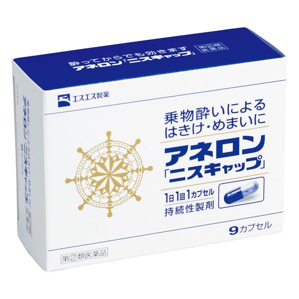 【指定第2類医薬品】アネロンニスキャップ 9P