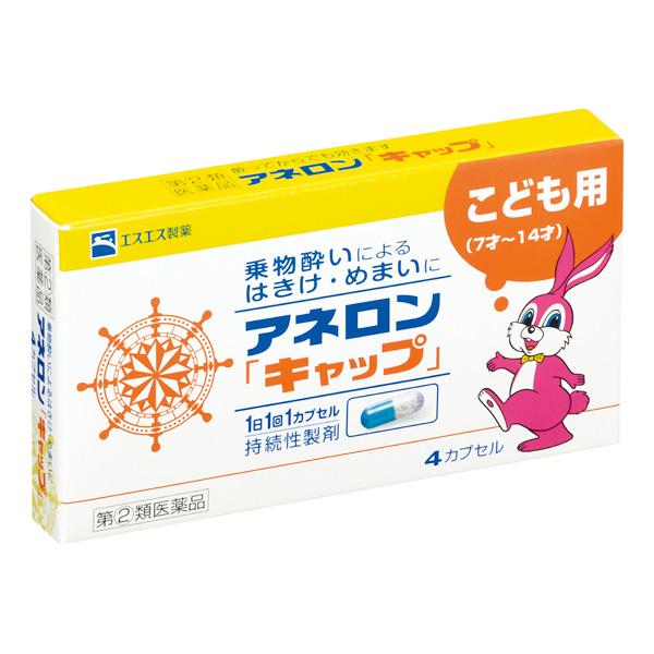 【指定第2類医薬品】アネロンキャップ 4P