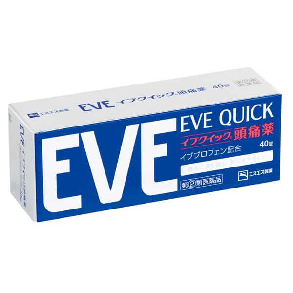 ★【指定第2類医薬品】イブクイック頭痛薬 40錠