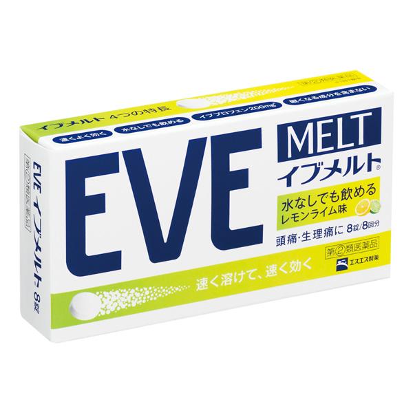 ★【月間目玉商品】【第(2)類医薬品】イブメルト 8錠