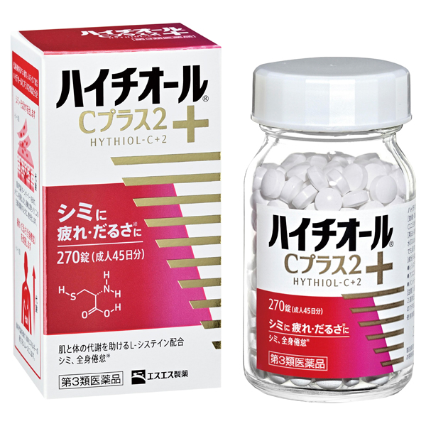 【第3類医薬品】ハイチオールCプラス2 270錠