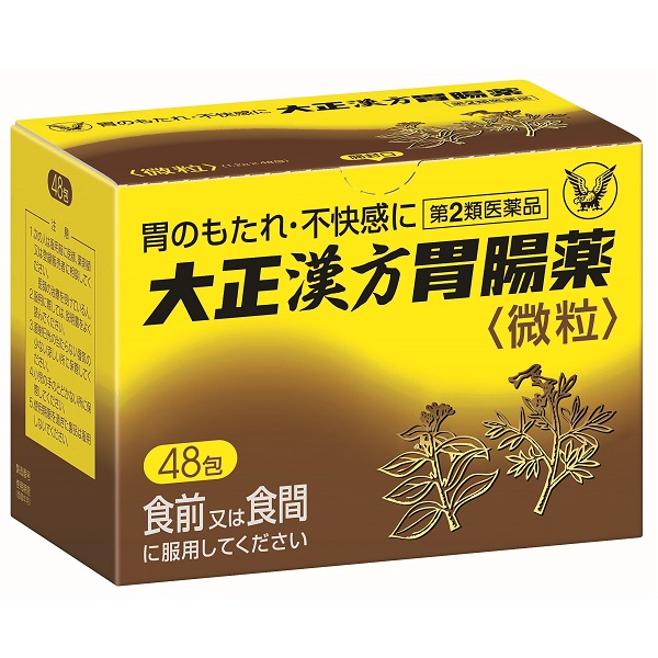 【第2類医薬品】 大正漢方胃腸薬 (48包)