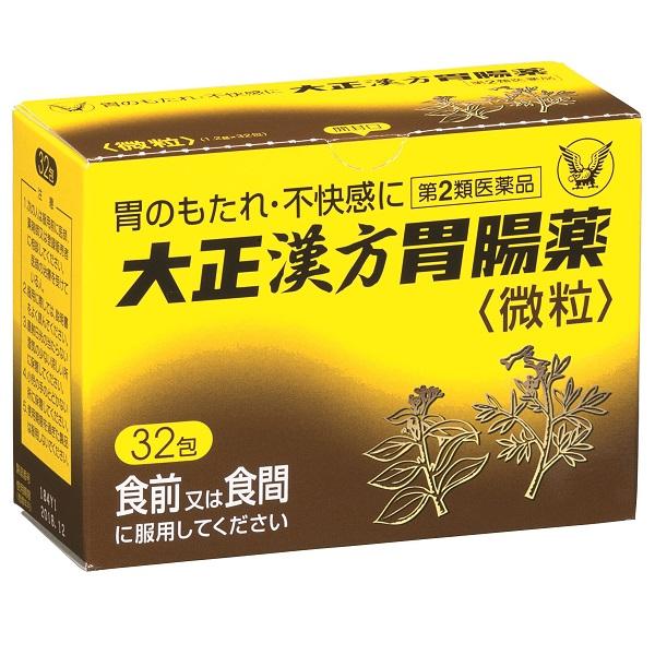 【第2類医薬品】 大正漢方胃腸薬 (32包)