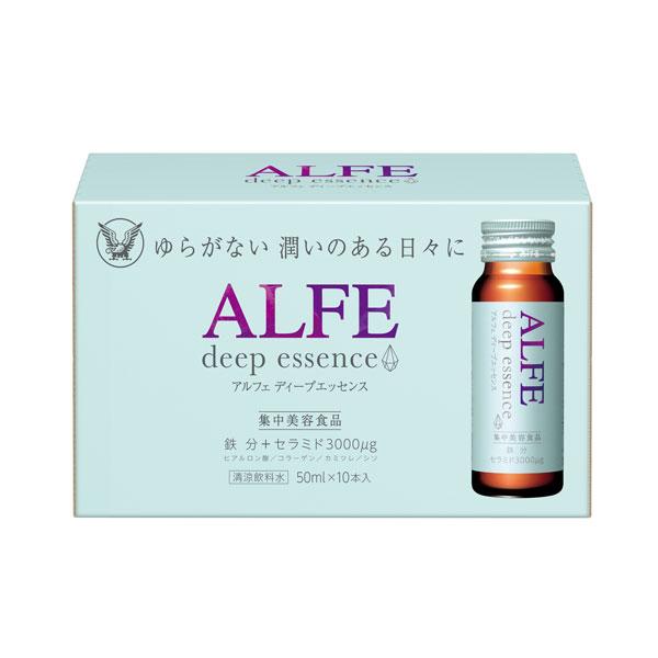 アルフェ ディープエッセンス 50ml×10本セット (大正製薬)