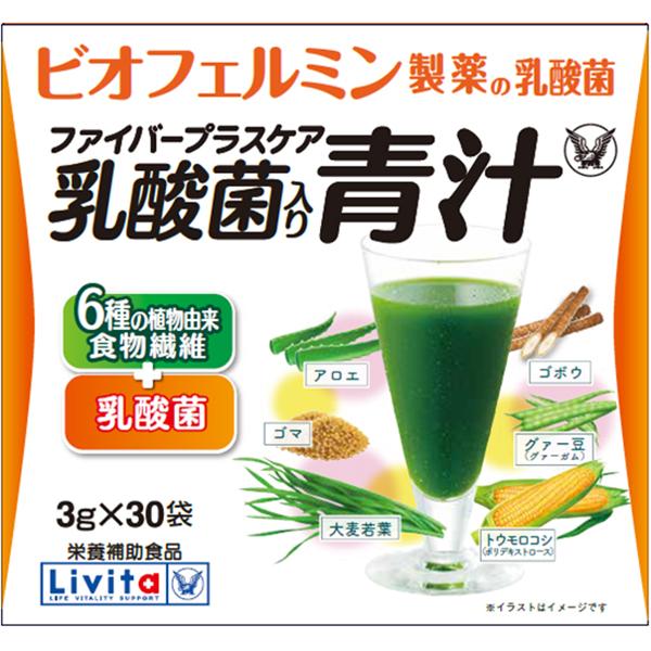 【栄養補助食品】リビタ ファイバープラスケア 30袋