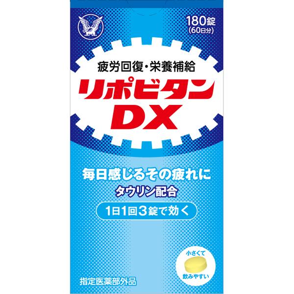 【指定医薬部外品】リポビタンDX 180錠