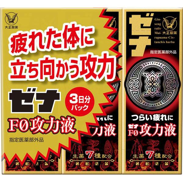 【指定医薬部外品】ゼナF0攻力液 3本パック(50mL×3本