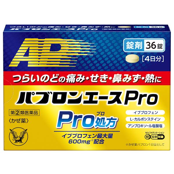 ★【指定第2類医薬品】パブロンエースPro錠 36錠