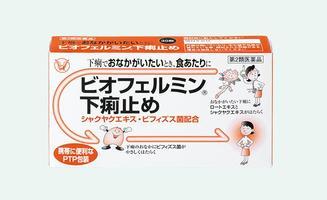 【第2類医薬品】 ビオフェルミン下痢止め (30錠)
