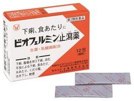 【第2類医薬品】 ビオフェルミン止瀉薬  (12包)