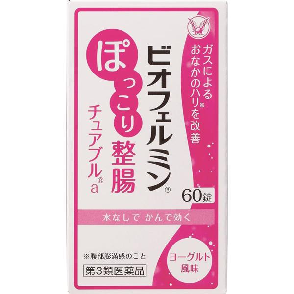 【第3類医薬品】ビオフェルミンぽっこり整腸チュアブルa 60錠