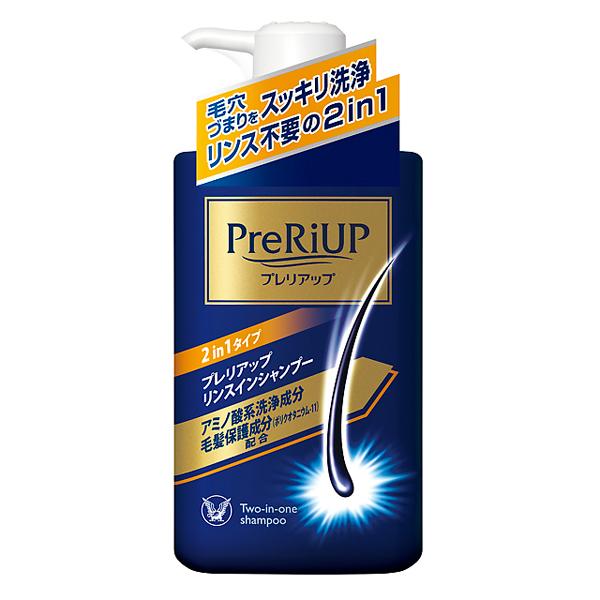 【医薬部外品】プレリアップリンスインシャンプー 400ml(ポンプタイプ)