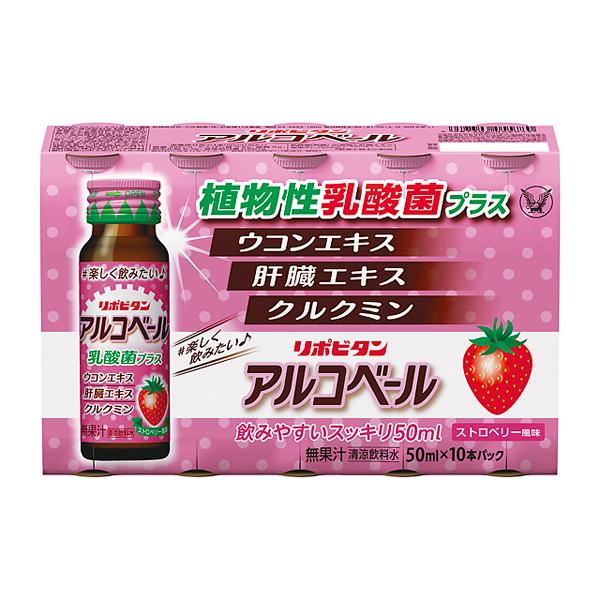 リポビタンアルコベール ストロベリー風味 50ml×10本