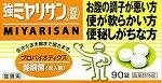 【指定医薬部外品】強ミヤリサン(90錠)