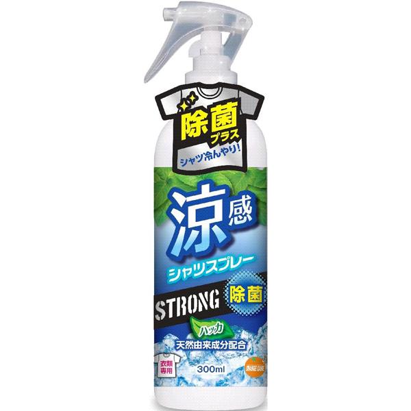オレンジケア 涼感シャツスプレー ストロング+除菌 ハッカ 300ml