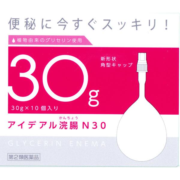 【第2類医薬品】アイデアル浣腸N30