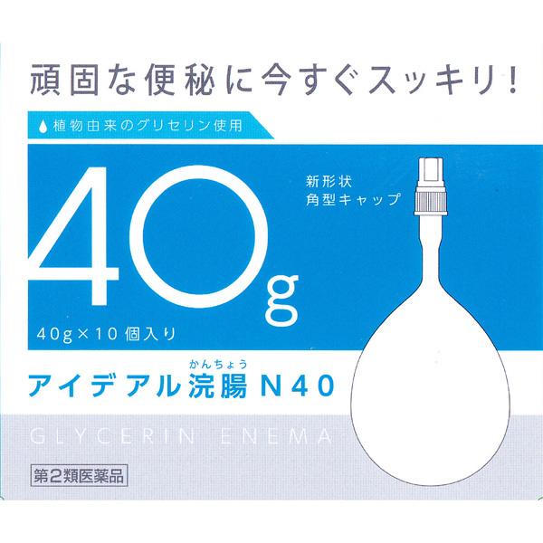 【第2類医薬品】アイデアル浣腸N40