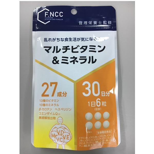 FNCC)マルチビタミン&ミネラル 30日分(180粒)
