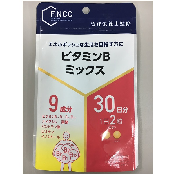 FNCC)ビタミンBミックス 30日分(60粒)