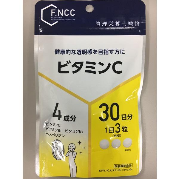 FNCC)ビタミンC 30日分(90粒)