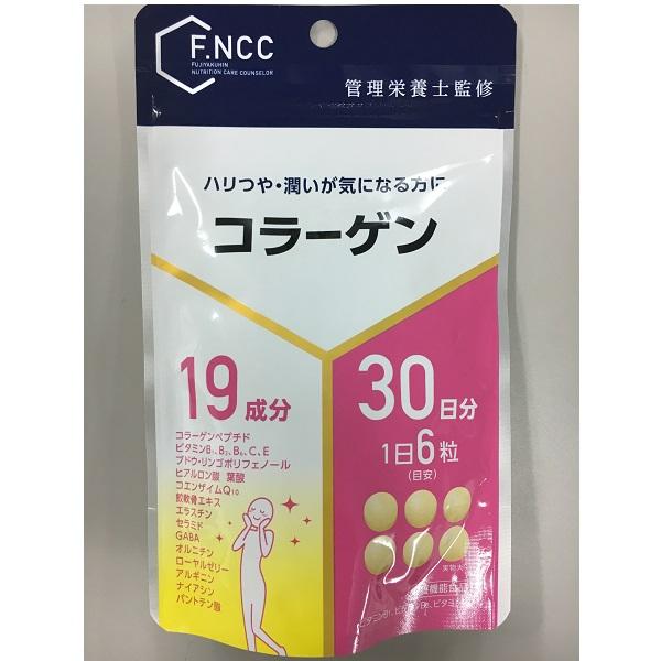 FNCC)コラーゲン 30日分(180粒)