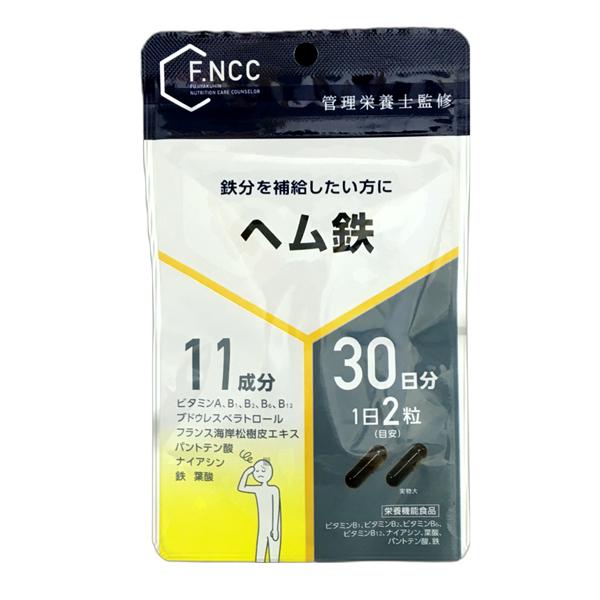 FNCC)ヘム鉄 30日分(60粒)