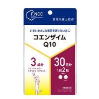 FNCC)コエンザイムQ10 30日分(60粒)