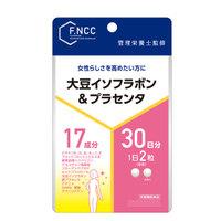 FNCC)大豆イソフラボン&プラセンタ 30日分(60粒)