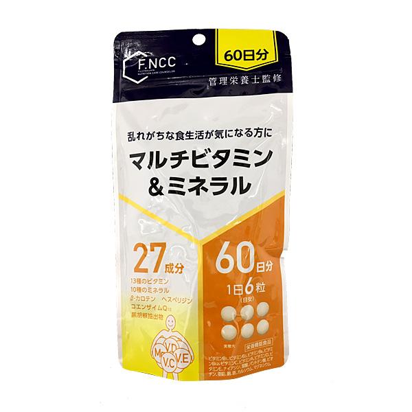 FNCC)マルチビタミン&ミネラル 60日分(360粒)