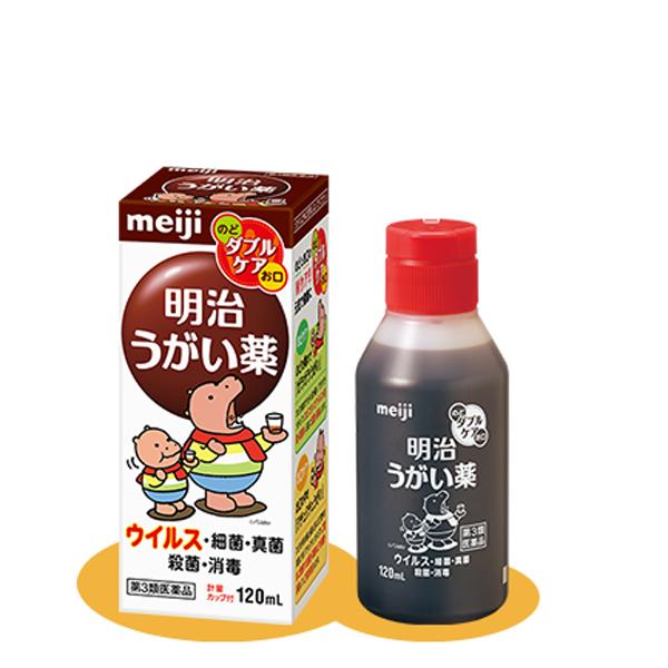 【第3類医薬品】 明治 うがい薬(120mL)