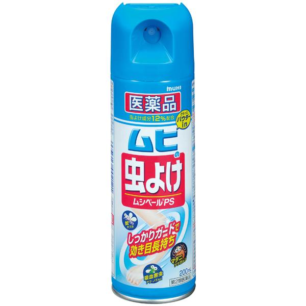 【第2類医薬品】ムヒの虫よけムシペールPS 200ml