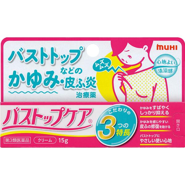 【第3類医薬品】バストップケア 15g
